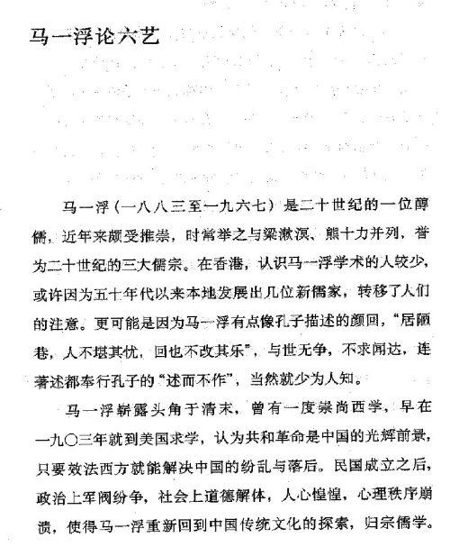 迷死人的故事 ( 87-1 )