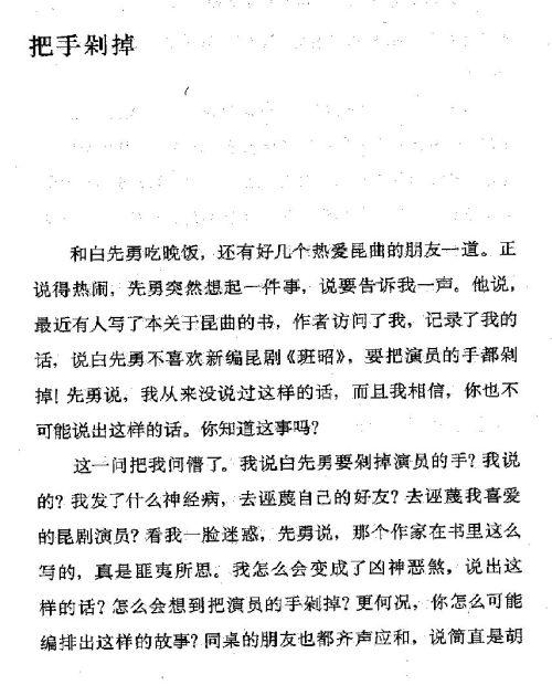 迷死人的故事 ( 91-1 )