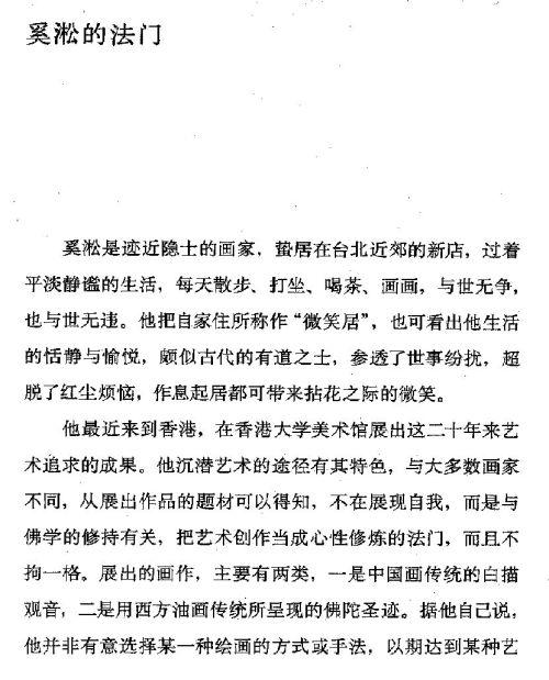 迷死人的故事 ( 92-1 )