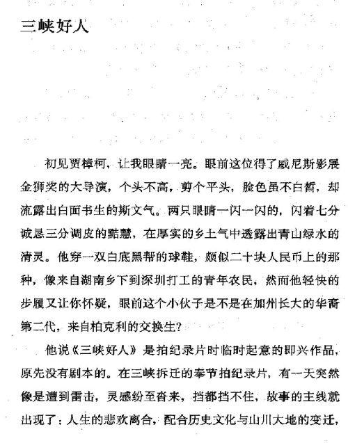 迷死人的故事 ( 93-1 )