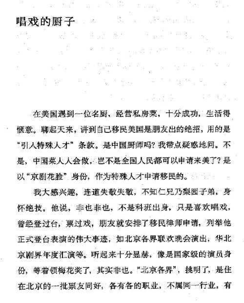 迷死人的故事 ( 94-1 )