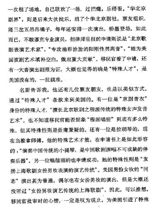 迷死人的故事 ( 94-2 )