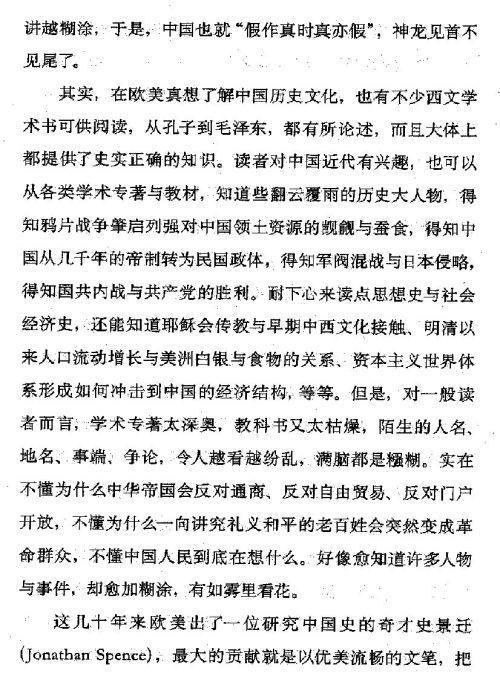 迷死人的故事 ( 95-2 )