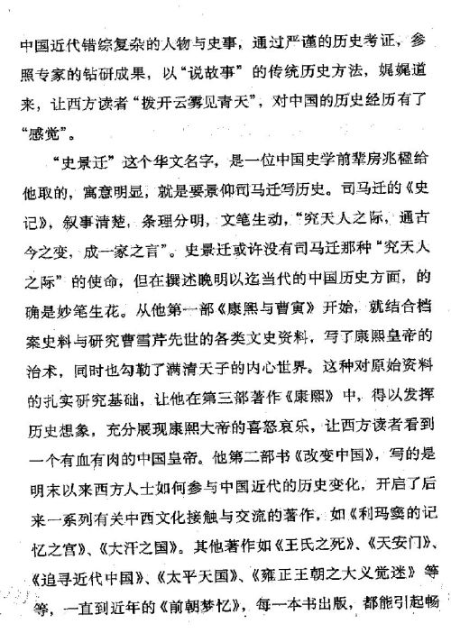 迷死人的故事 ( 95-3 )