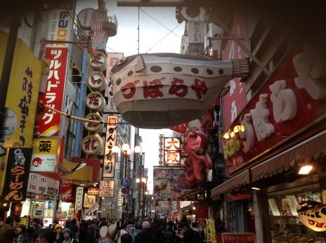 大阪步行街圖片