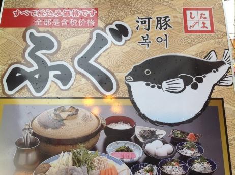 大阪步行街專門店圖片 1